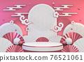 Mock up poium China pink, minimal .red geometric design.3D rendering 76521061