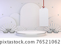 silver Abstract Podium minimal geometric white and gold.3D rendering 76521062