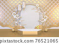 Hexagon White podium show cosmetic product geometric japanese style.3D rendering 76521065