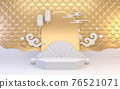 Hexagon White podium show cosmetic product geometric japanese style.3D rendering 76521071