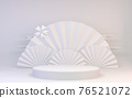 The Mock up white and gold Podium for product display minimal geometric design.3D rendering 76521072