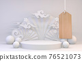 The Mock up white and gold Podium for product display minimal geometric design.3D rendering 76521073