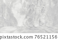 Grungy white background of natural cement or stone old texture as a retro pattern wall. Conceptual wall banner, grunge, material,or construction. 76521156
