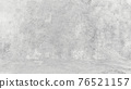 Grungy white background of natural cement or stone old texture as a retro pattern wall. Conceptual wall banner, grunge, material,or construction. 76521157
