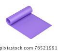 Purple half rolled yoga mat 76521991