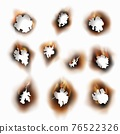 Singed paper. Burnt round holes flame collection, parchment with burns sheet edge, ash brown effect, fire cracked dirty document, burned destroyed grunge texture vector realistic isolated set 76522326