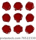 Sealing wax. Original waxed rubber royal postage red stamps top view, old vintage document envelope seals insulated. Elements for letter or certificate vector realistic isolated set 76522330