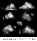 Cloud realistic. Sky white clouds in air, fog effect fluffy frame, cloudy weather background, cloudscape texture, climate meteorology transparent element. Vector isolated background set 76522341
