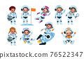 Kids astronauts. Happy little children in cosmic suits, space explorers with flags, helmets, and rocket. Girls and boys cosmonauts, cute child in zero gravity. Vector cartoon isolated set 76522347