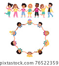 Kids round dance. Top view multicultural cute preschool children group in circle, boys and girls gather living ring and chain, little friends hold hands. Vector cartoon flat isolated concept 76522359