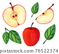 Red apple, half with seeds and leaves collection isolated on white background 76522374