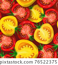 Red and yellow slice tomatoes seamless pattern isolated on dark background 76522375