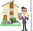 business man, real estate, realty 76522503