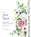 Elegant editable vector floral watercolor wedding invite, greeting card, save the date. Dusty pink mauve, ivory roses, white anemone flowers, eucalyptus blue-green leaves, greenery jasmine vine border 76523701