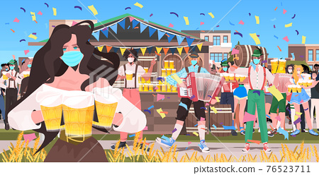 people in masks drinking beer octoberfest party celebration open air outdoor festival cityscape background full length horizontal vector illustration 76523711