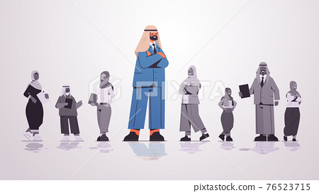 arab businessman leader standing in front of arabic businesspeople group leadership business competition 76523715