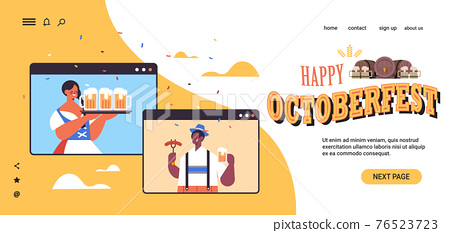 man woman holding beer mugs Oktoberfest party celebration couple in web browser windows self isolation 76523723