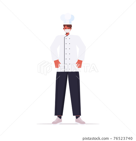 chef in uniform wearing mask to prevent coronavirus pandemic labor day celebration concept 76523740