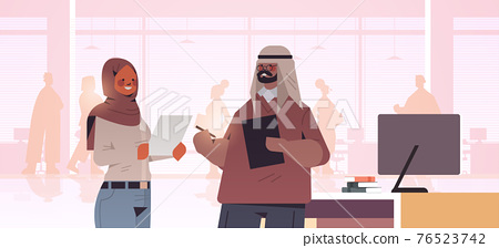 arabic businesspeople discussing during meeting arab business people working together successful teamwork 76523742
