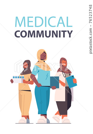 team of arabic medical professionals arab female doctors in uniform standing together medicine healthcare concept 76523748