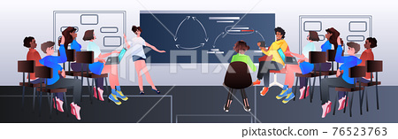 mix race businesspeople making presentation on chalkboard during conference meeting corporate training concept 76523763