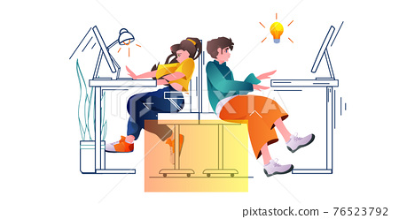 people using computers at workplace businesspeople working in office brainstorming teamwork concept 76523792