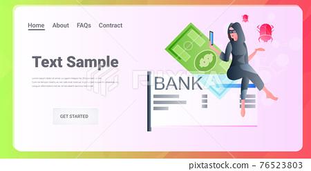 hacker breaking online banking app robber stealing money internet mobile wallet under attack bad protection 76523803