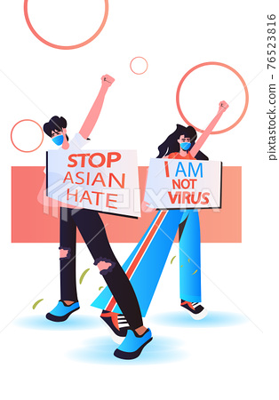 stop asian hate people in masks protesting against racism support during coronavirus pandemic concept 76523816