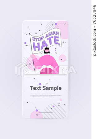 stop asian hate woman holding flag against racism support during coronavirus pandemic concept 76523846