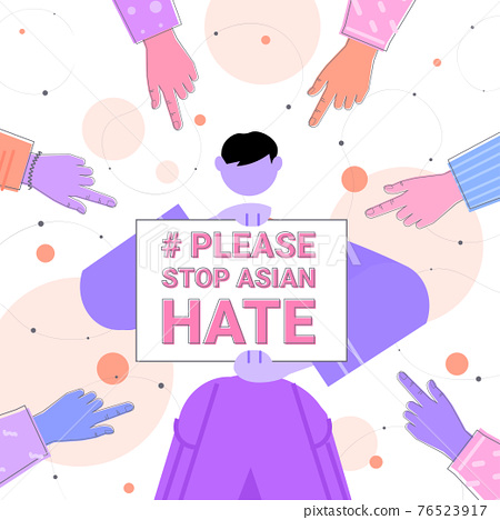 stop asian hate campaign surrounded by fingers girl being bullied campaign against racism support during coronavirus 76523917