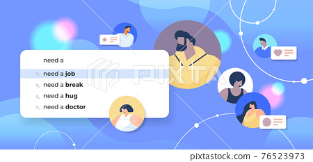 mix race people profiles choosing need a job in search bar on virtual screen find job online recruitment service 76523973