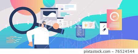 businessman using magnifying glass web page data analyzing marketing concept horizontal 76524544