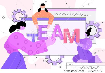 businesspeople team working together brainstorming teamwork concept horizontal portrait 76524567