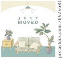 interior, interiors, sofa 76525681