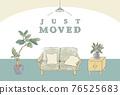 postcard, interior, interiors 76525683