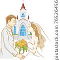 新郎 新娘 婚禮 76526456