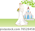 新娘 婚禮 結婚 76526458