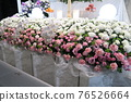 Fashionable flower altar with Phalaenopsis orchid 76526664
