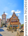 deutschland, germany, landscape 76529503