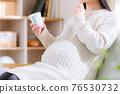 尿液檢查杯孕婦帶尿思維問題焦慮憂慮 76530732