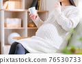 尿液檢查杯孕婦帶尿思維問題焦慮憂慮 76530733