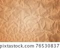 paper, backdrop, backdrops 76530837