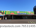 Hanshin Electric Railway Iwaya Station 76531495