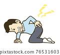 腰痛 背痛 下背疼痛 76531603