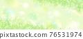 翠綠 鮮綠 嫩葉 76531974
