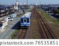 Ise railway 76535851