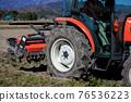 트랙터, 밭, 봄 76536223