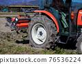 트랙터, 밭, 봄 76536224