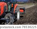 트랙터, 밭, 봄 76536225