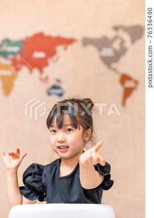 라이프스타일 어린이 교육 76536490